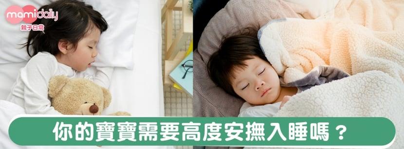 【書展2021】暑假好去處 行書展掃埋環球零食!